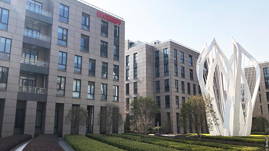 倍福中国上海总部于 2019 年乔迁至市北智汇园区新办公大楼。